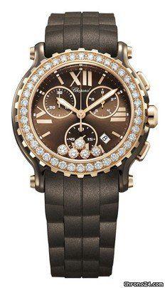 Chopard Happy Sport Chronograph Brown Dial Diamond Watch $21,119 #Chopard #watch…