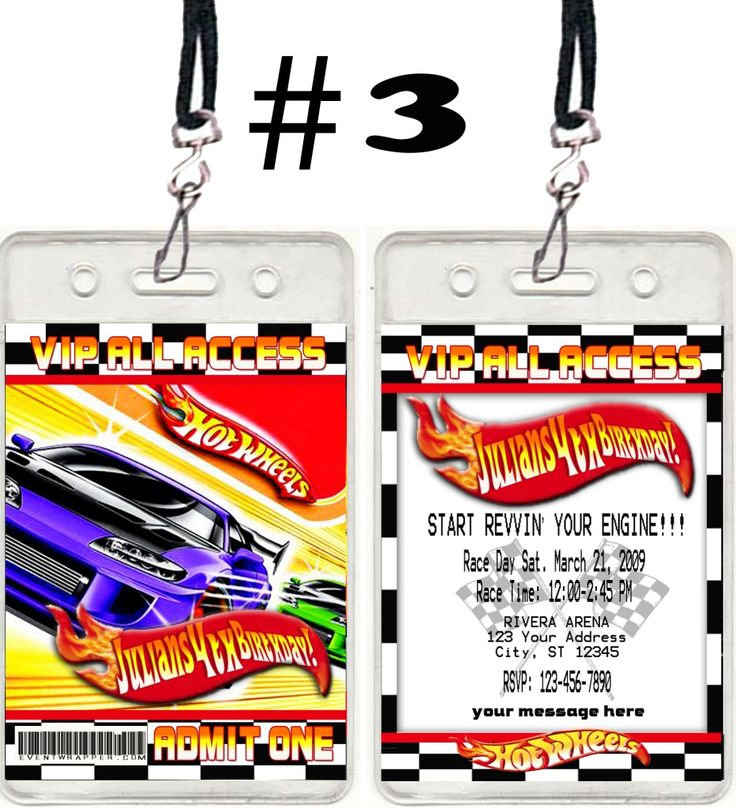 22 best hotwheels / monster truck party ideas images on pinterest, Invitation templates