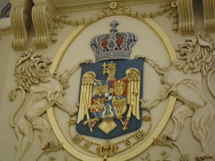 The Royal Emblem Of Romania Author:Emil Langhe
