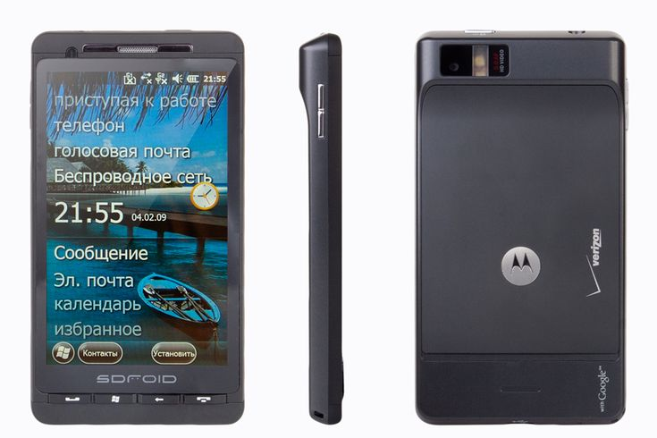 Китайский Motorola Droid X Verizon на Windows Mobile