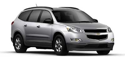 2012 Chevrolet Traverse Family Ride, Great Car for Kids SUV http://www.iseecars.com/car/2012-chevrolet-traverse