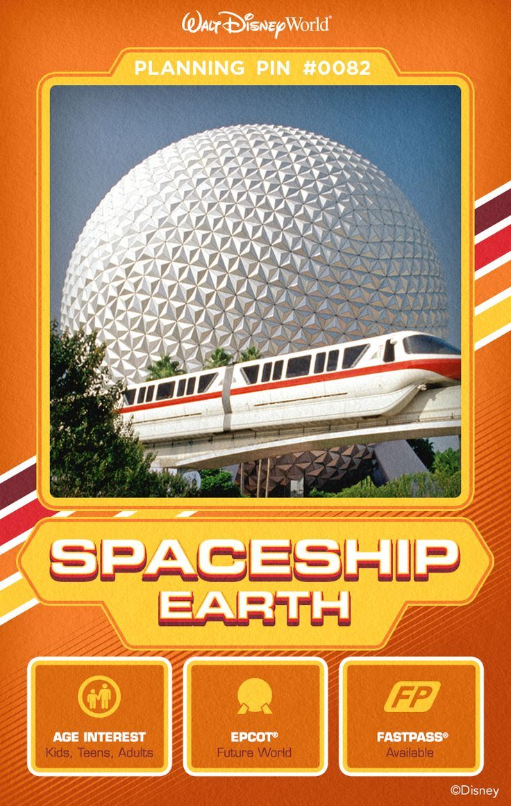 Walt Disney World Planning Pins: Enter the iconic geosphere and explore the history of communications, from the Stone Age to the computer age.Love this attraction...could ride over and over