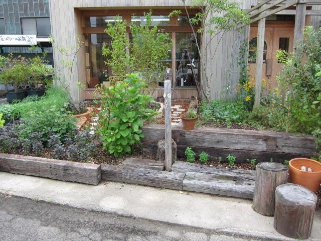 Herb Garden http://berryslife.com
