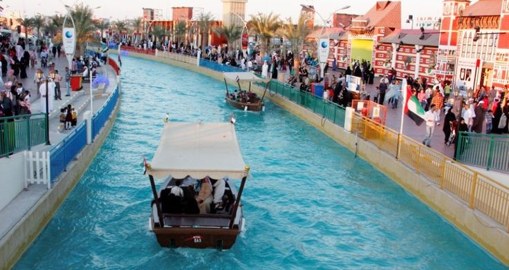 Guide to the Global Village in Dubai