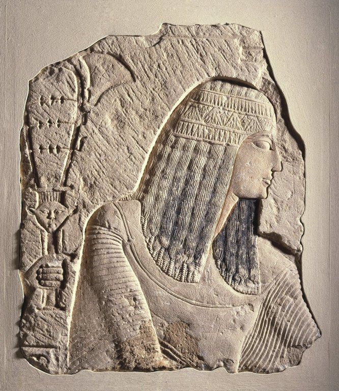 egyptian relief sculpture | ... : Egyptian, Classical, Ancient Near Eastern Art: Relief of a Nobleman