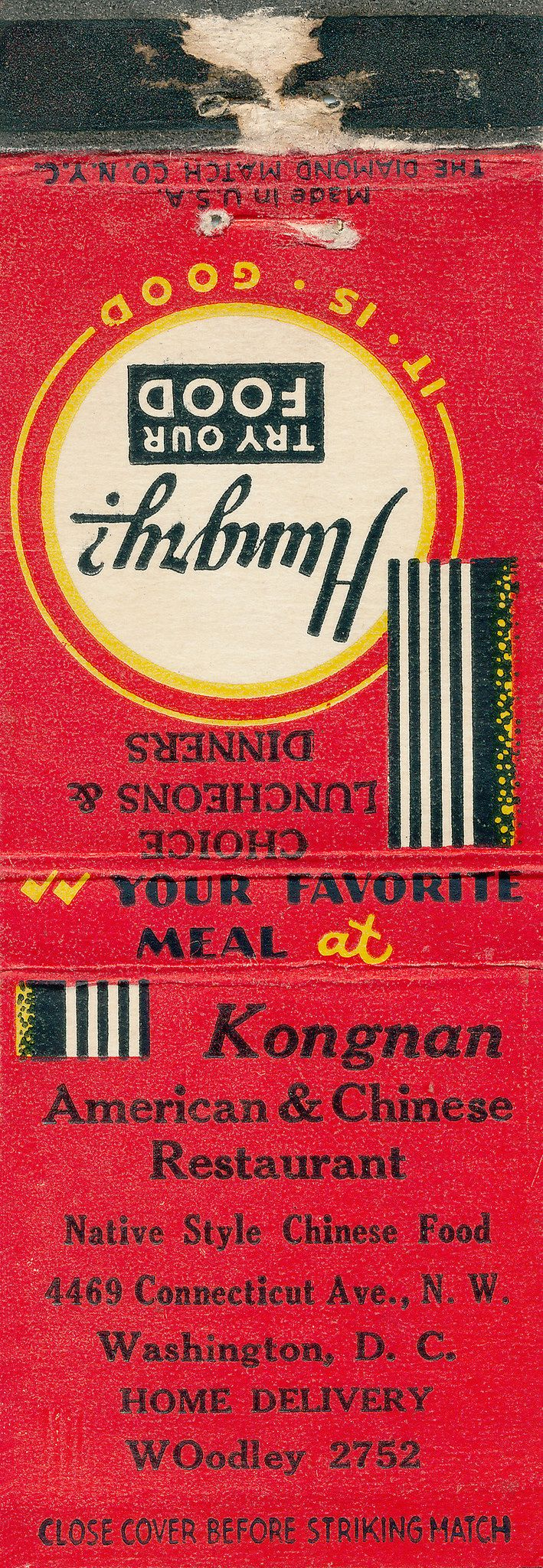 https://flic.kr/p/P7kZ7G   Kongnan Restaurant (1940s)   The Kongnan American and Chinese Restaurant was located in the Van Ness area in the 1940s, in a small storefront just north of the Chevy Chase Ice Palace. When the proprietors applied for a liquor license in 1944, the local citizens association objected on the grounds that lots of kids frequented the ice palace nearby. The owner protested that he would never serve alcohol to minors, but his application was denied anyway. The site was…