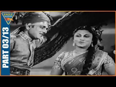 Chandralekha 1948 Hindi Movie Part 03/13 | T. R. Rajakumari M. K. Radha Ranjan || Hindi Old Movies