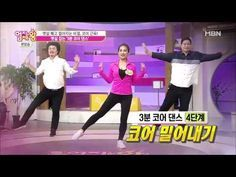 [3분 플레이] 뱃살 잡는 '3분 코어 댄스' - YouTube