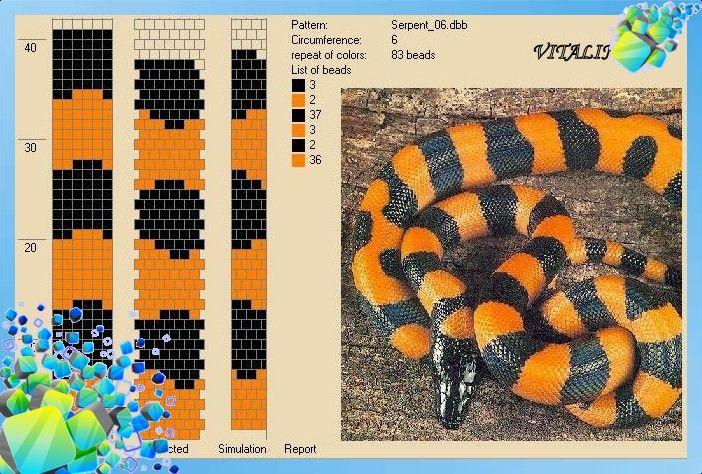 Схема вязанного жгута из бисера узор змея