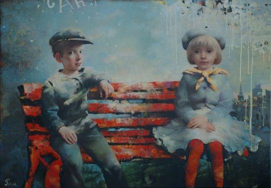 Красная скамейка - Rimaszewski Siergiej