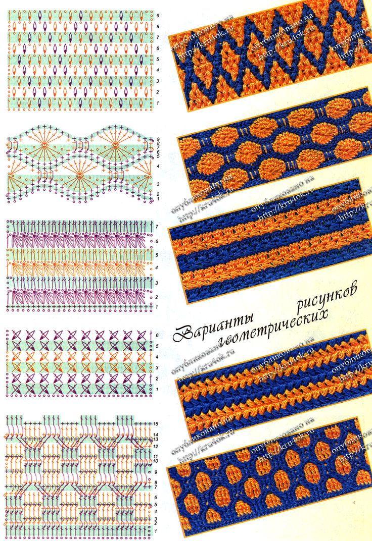 Motivos de crochê coloridos