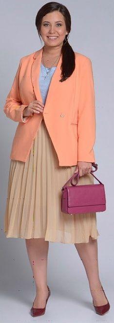 Оранжевый кардиган, топ от бежевого платья, сиреневая юбка, серые туфли