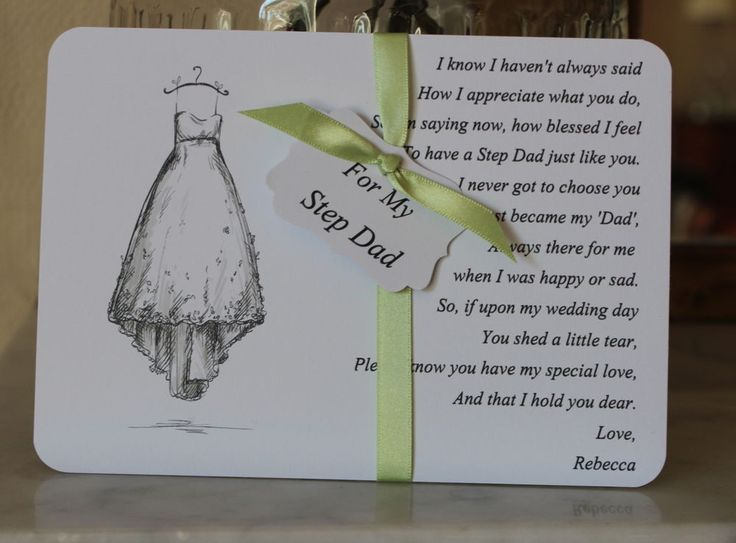 Gifts For Dad Wedding Day: STEP DAD-Step Father-Bride-Thank You Card-Poem