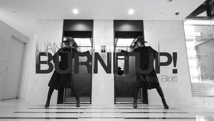 ジャネット・ジャクソン 『バーンイットアップ! feat. ミッシー・エリオット』日本独自ダンス・ビデオ