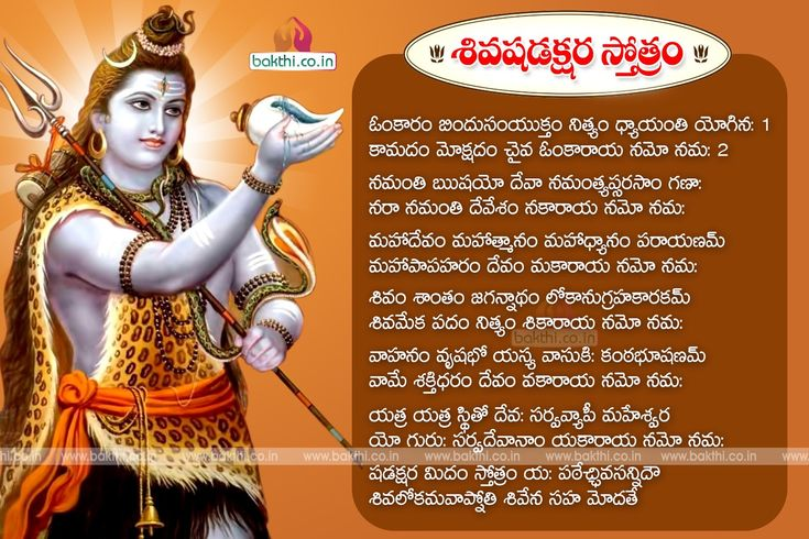 Lord shiva all songs free download in telugu