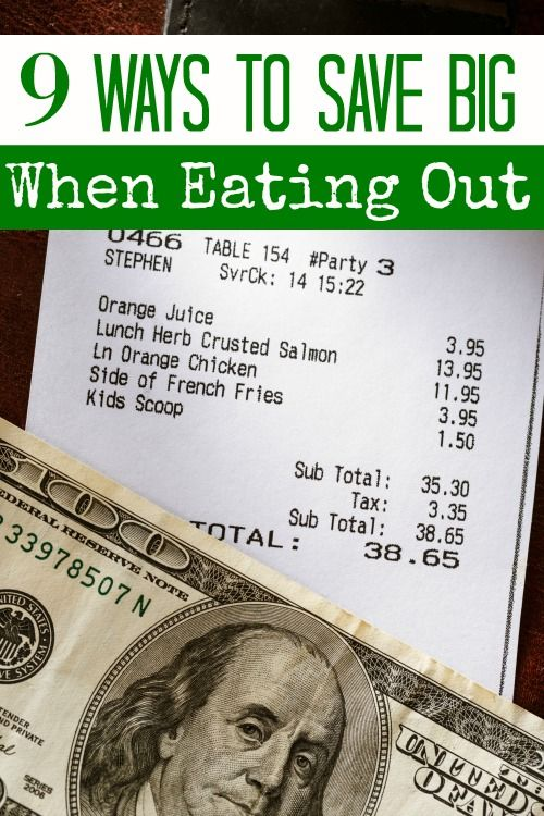 9 Ways to Save Big When Eating Out - Eating out soon? Don't break your budget! These 9 ways to save on eating out will have you saving big bucks on your next restaurant check!