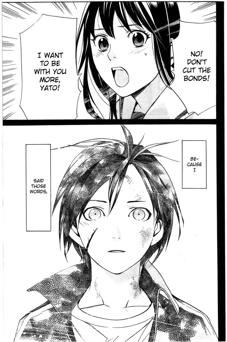 Read manga Noragami 024: Forever online in high quality