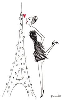 M s de 25 ideas incre bles sobre tour eiffel dessin en pinterest tekenen p - Comment construire une tour eiffel en carton ...