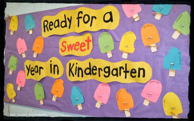 "Kinder Garden: Back To School ""Ready For A Sweet Year In Kinder"" Bulletin"