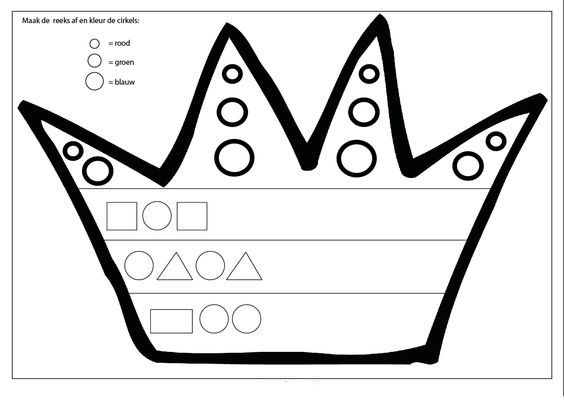 free printable crown worksheet (2)