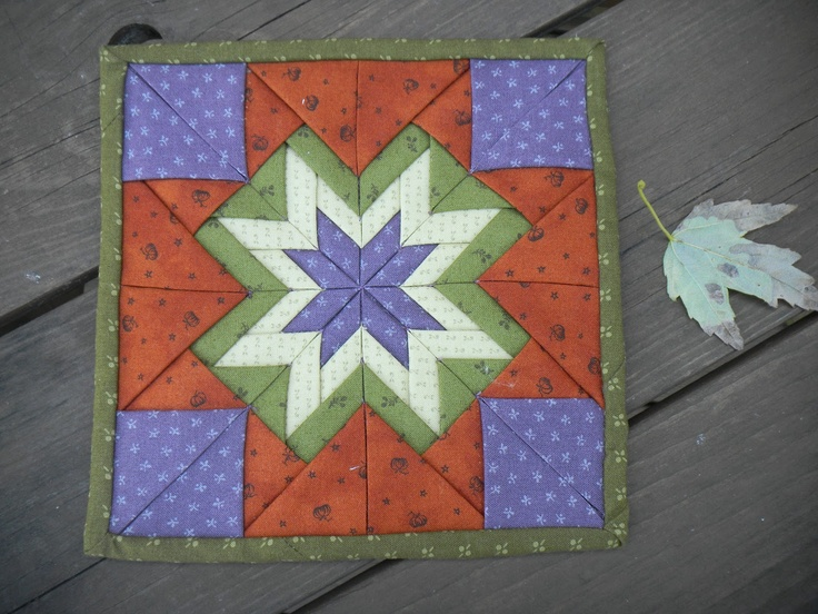 Quilted Folded Star Hot Pad