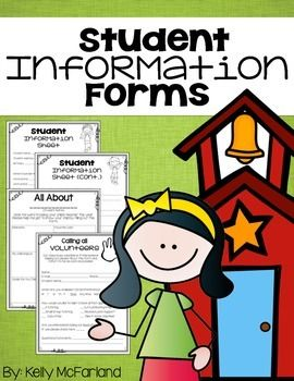 FREE Set of Student Information Forms! Great to use during Back to School!