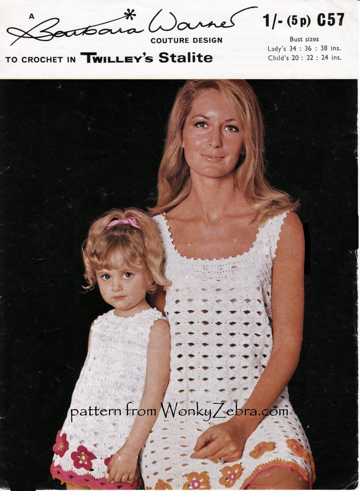 WZ731 beautifully simple sixties crochet sheath dress with a small yoke in Mom and daughter sizes. the pretty flower applique is so useful too-bunting anyone?
