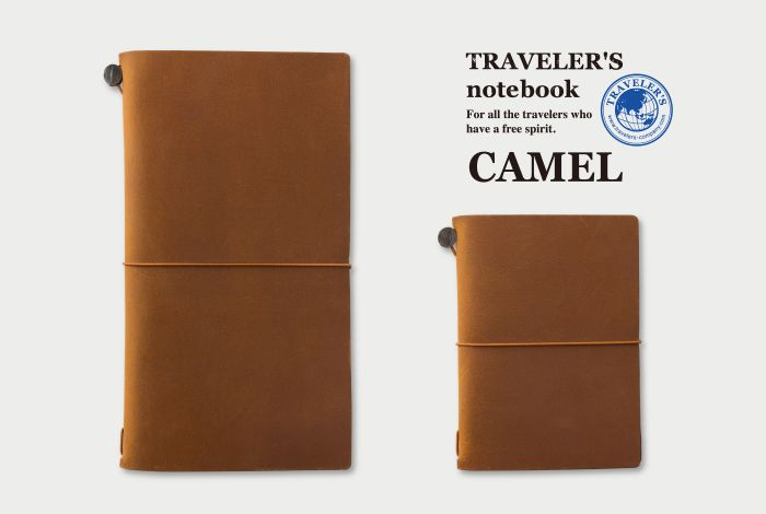 TRAVELER'S notebook will release a camel color as its standard lineup.トラベラーズノートに定番カラーとして新しい色、キャメルが登場します。さらに、キャメル用のペンホルダーやパスポートサイズの画用紙、軽量紙、クラフト紙などもあらたに定番に加わります。