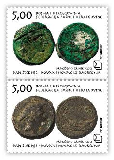 Coins from Daorson - stamps by Bosnia and Herzegovina