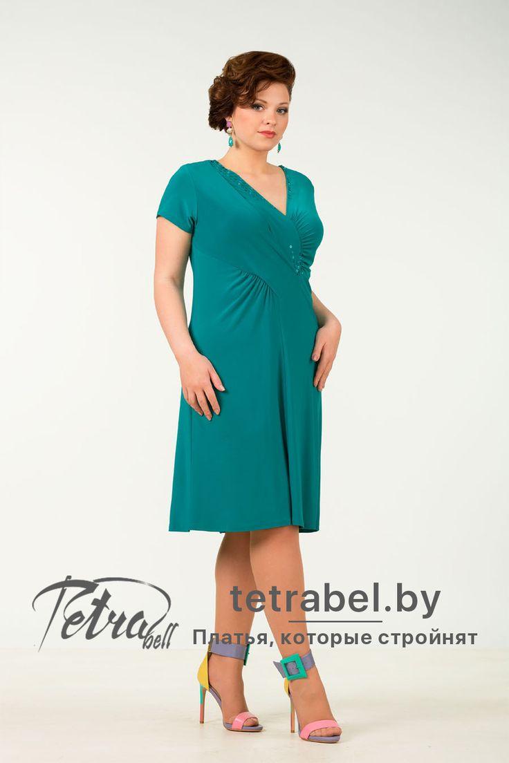 Эта модель отличается удачным кроем, элегантностью и универсальностью. Вечерние платья больших размеров от tetrabel.by. Вечерние платья больших размеров оптом. #КрасивыеВечерниеПлатьяДляПолныхЖенщин #ПлатьеВечернееКороткоеДляПолных