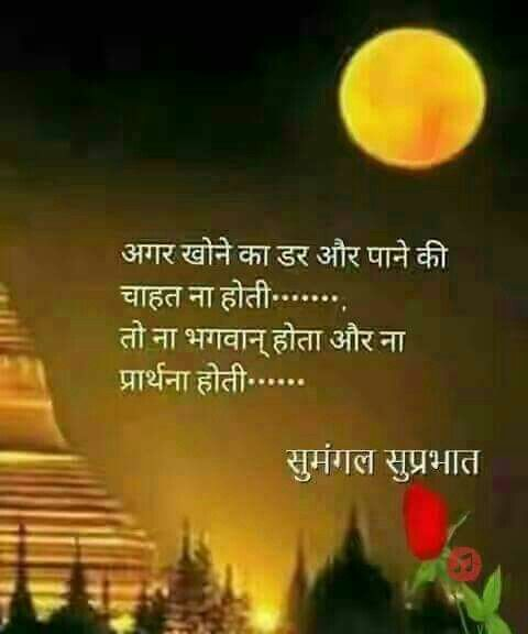 17 Best Images About SuPrAbHaT On Pinterest