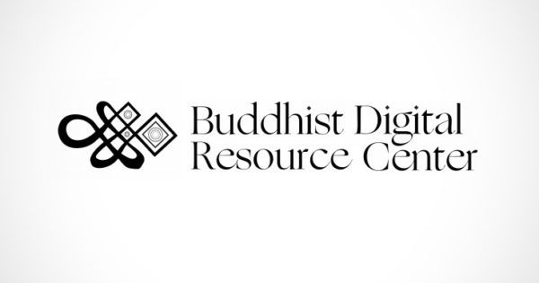 """The renamed BDRC says its expanded mission to digitize texts from across the Buddhist world """"has never before been possible."""""""