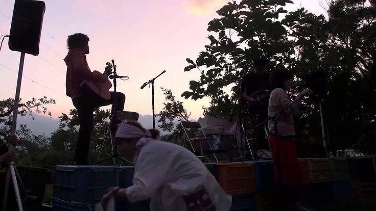 2013.6.8「林檎畑の演奏会」あんざい果樹園 大友良英×テニスコーツ