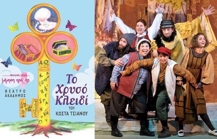 Σε αυτή τη ρώσικη έκδοση του Πινόκιο, ο Τζουζέπε ο μαραγκός δίνει το κομμάτι ξύλο στον Κάρλο τον οργανοπαίχτη, τον φίλο του, για να σκαλίσει με αυτό μια μαριονέτα.