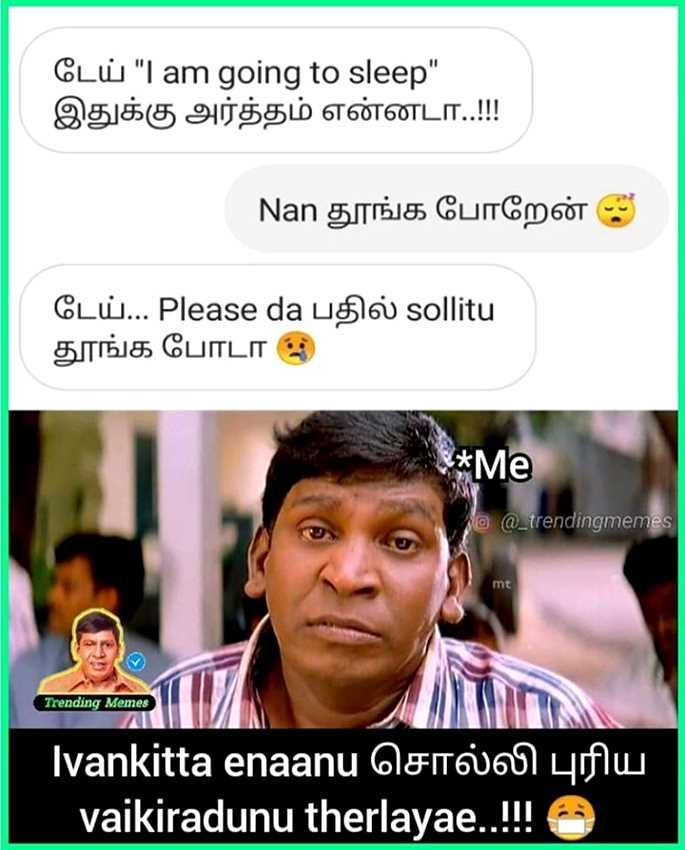 Tamil Memes View And Share Tamil Memes Funny Dialogues Funny Friend Memes Comedy Quotes
