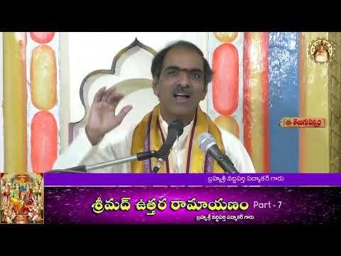 Srimad Uttara Ramayanam    Part - 7    Brahmasri Vaddiparti
