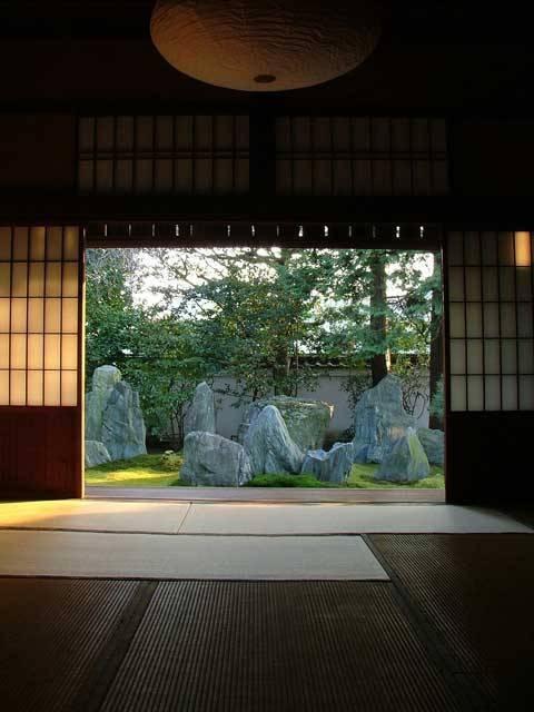 重森三玲庭園美術館 京都市左京区吉田上大路町 Mirei Shigemori Residence Museum, Kyoto, Japan