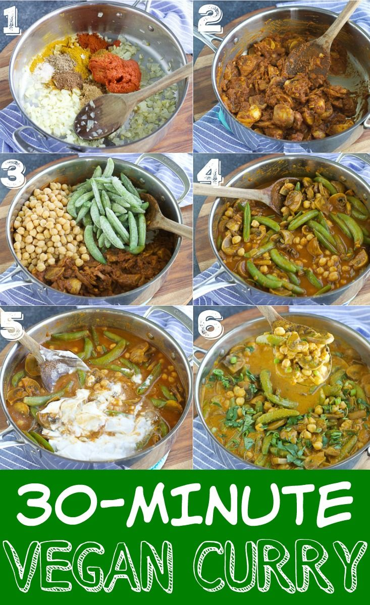 30 Minute Vegan Curry