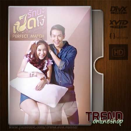 Ugly Duckling The Series - Perfect Match (Part 1) (2015) / Puttichai Kasetsin, Thawornwongs Worranit / 1 disk / Drama, Romance / Ind + Eng | #trendonlineshop #trenddvd #jualdvd #jualdivx