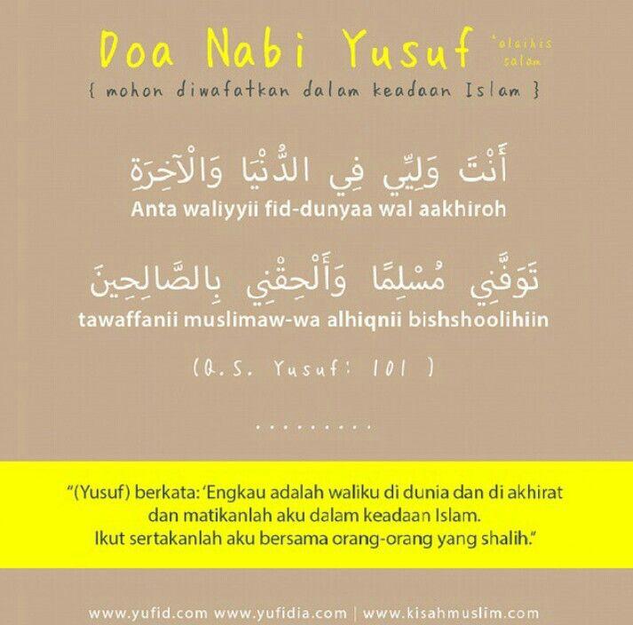 Doa Nabi Yusuf As