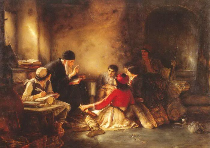 .:. Γύζης Νικόλαος – Gyzis Nikolaos [1842-1901]  Το κρυφό σχολειό