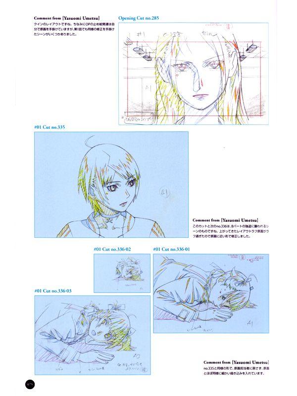Best Yasuomi Umetsu Images On   Animation Anime