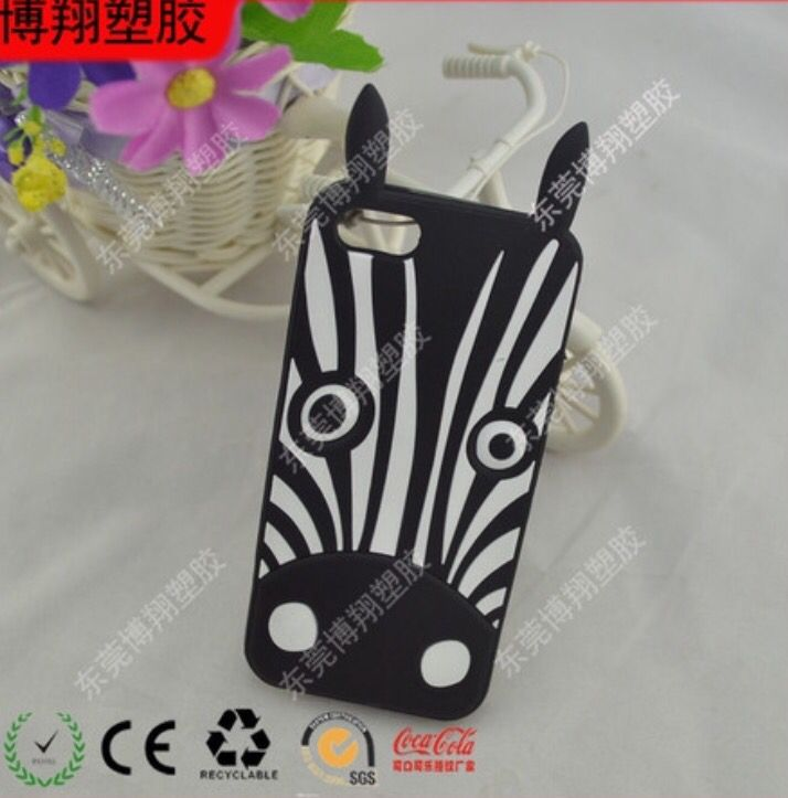 Soft PVC Mobile Phone Cover. Price at: $1.00/piece.