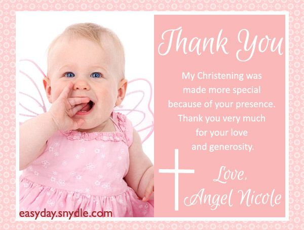 Baptism Thank You Cards Wording Baptism Thank You Cards
