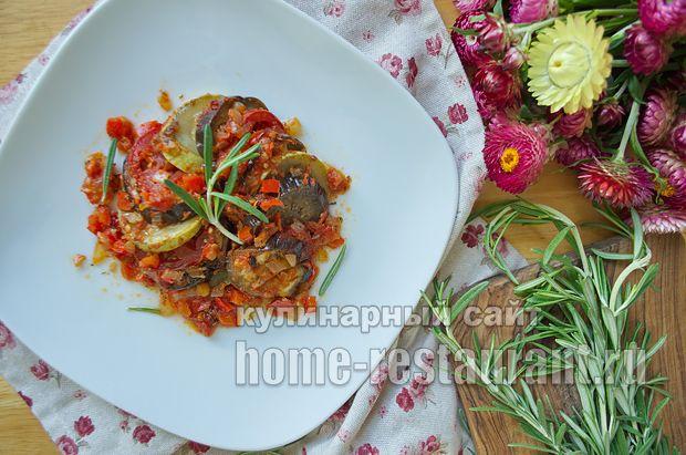Готовим рататуй: рецепт с фото пошагово в духовке. Рататуй рецепт классический с баклажанами, кабачками и помидорами под соусом.