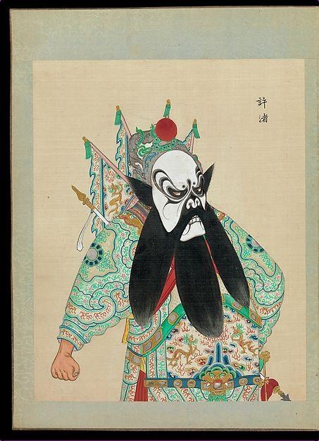 無款 清末 京劇一百人物像 冊 絹本 清 佚名 國劇人物像百幅 冊 One hundred portraits of Peking opera characters