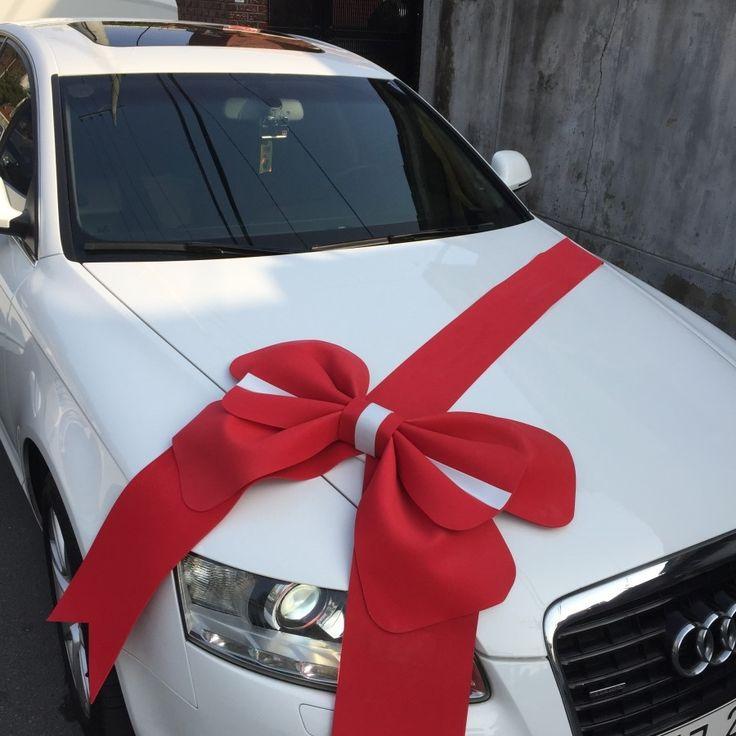 Довольно свадебный автомобиль, украшенные рекомендуем: Royal ленты набор: Naver блог