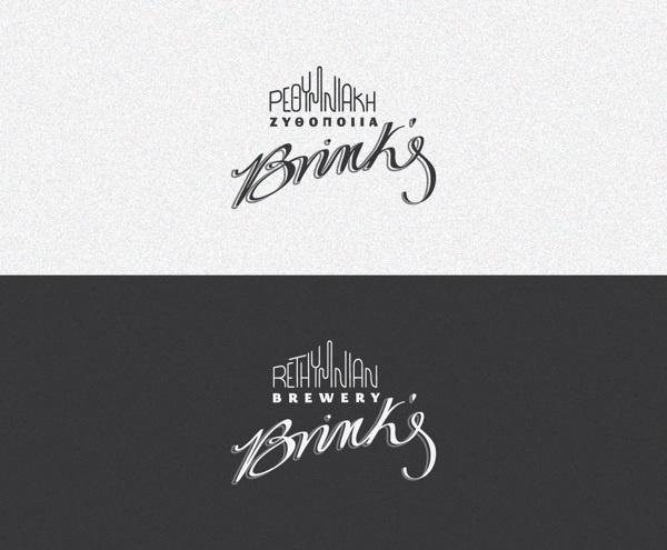 Brink's New Logo