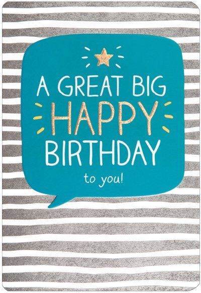 Birthday card - 'Great Big Happy Birthday'