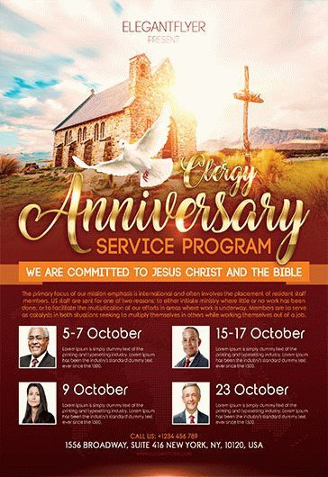 pastor anniversary flyer free template free clergy anniversary